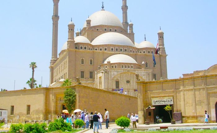 Cairo City Tour - Trips in Egypt