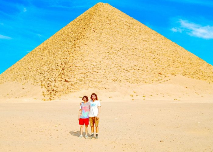 The Red Pyramid - Trips in Egypt